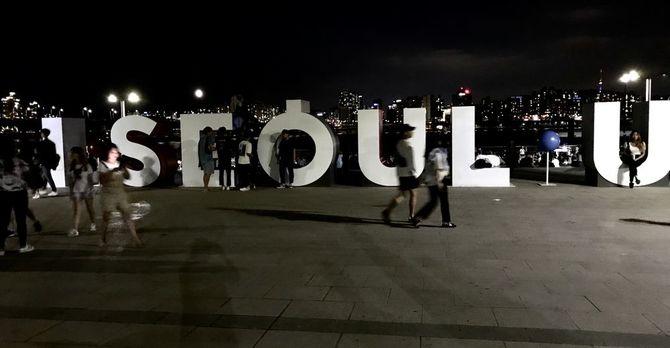 I Seoul U sign