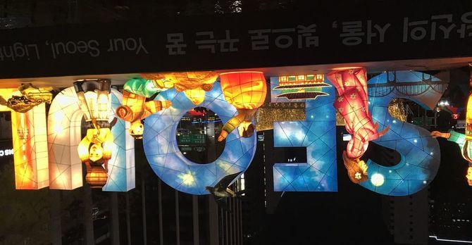 Seoul sign at the lantern festival