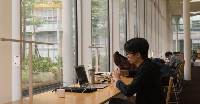NTU Social Sciences Library
