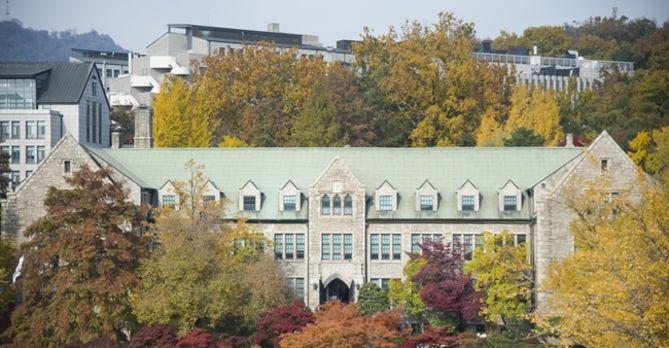 Ewha campus in autumn