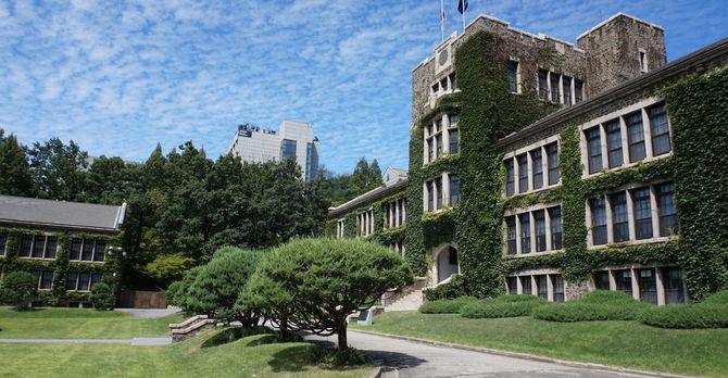 Yonsei building