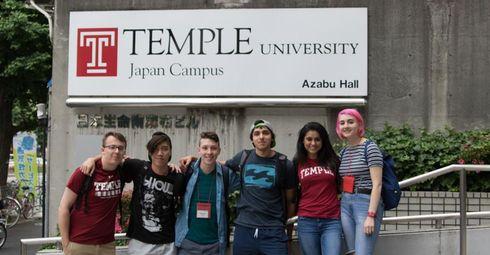 Students outside Azabu Hall