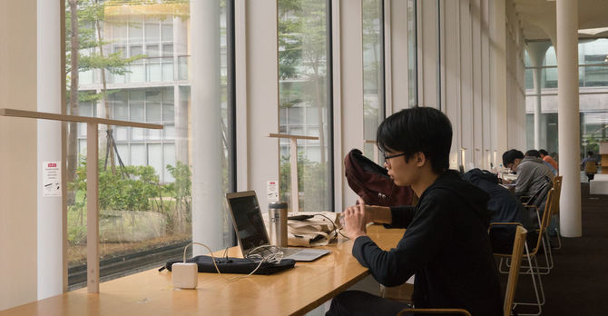Student at NTU